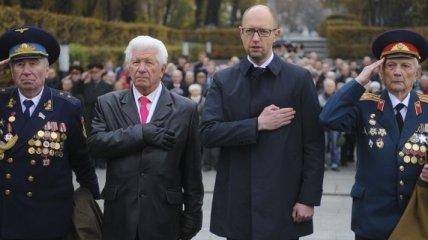 Украинские политики почтили память погибших во Второй мировой войне