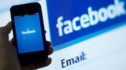 Групові відеодзвінки Messenger Rooms будуть незабаром доступні у Facebook