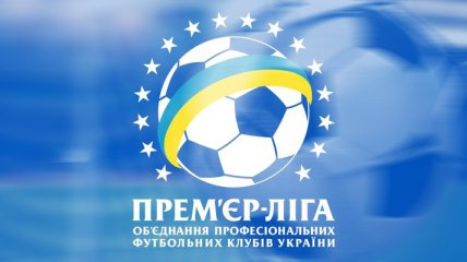 Чемпионат Украины разместился на 13-м месте в числе лучших лиг мира