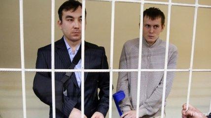 Высший спецсуд направил дело российских ГРУшников в Голосеевский райсуд