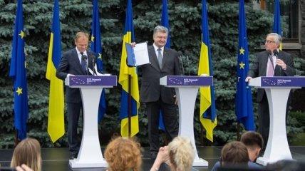 В Киеве прошел саммит Украина - ЕС