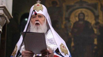Христиане восточной традиции празднуют Рождество Христово