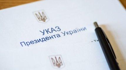 Указом Зеленского уволены еще 7 глав РГА
