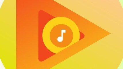 Google Play Music прекращает работу