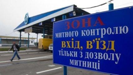 Карантин в Украине: как будет работать таможня