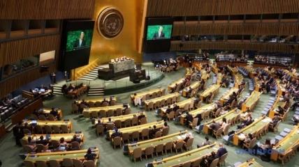 Заявление ЕС прозвучало во время заседания Генассамблеи ООН.