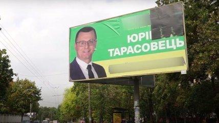 Ударил мужчину и спустил колеса авто: «слуга народа» устроил скандал из-за билбордов в Чернигове (видео)