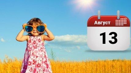 Какой праздник 13 августа: народные приметы и запреты