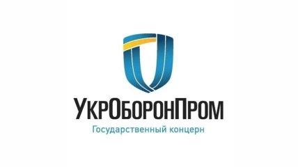"""""""Укроборонпром"""" работает в направлениях защиты от залпового оружия"""