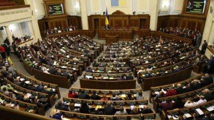 Рада продлила на год закон об особом статусе Донбасса