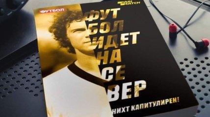 """""""Футбол идет на север"""": библиотека Parimatch пополнилась новой книгой"""