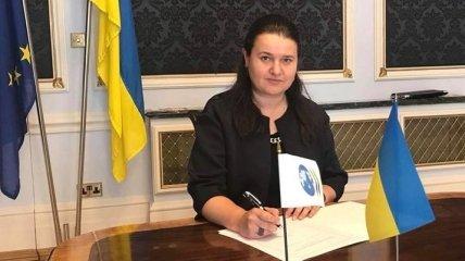 Маркарова стала полноправным министром финансов Украины