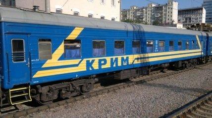 Поезд Симферополь-Москва будет следовать через паромную переправу