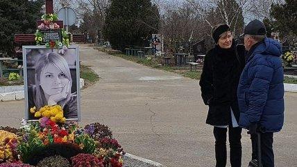 """""""Помним, не забудем"""": посол Германии почтила память Гандзюк (Фото)"""