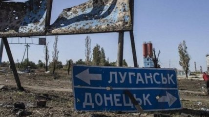 """""""Эту тему нужно закрыть"""": в России подсчитали, сколько Путин тратит на оккупированный Донбасс"""