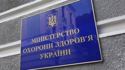 В МОЗ опровергли заявления Комаровского