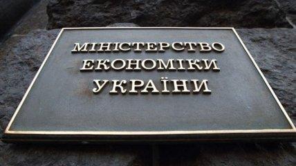 Милованов: Для нас важно поддержать украинских аграриев