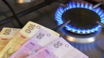 Влада урізає субсидії - яким областям загрожують зміни