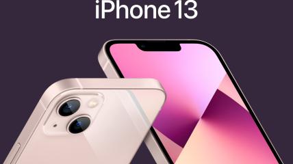 Новый смартфон Apple iPhone 13