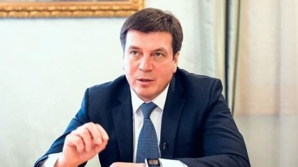 """Зубко рассказал о деталях """"территориальной реформы"""""""