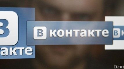 """Соцсеть """"ВКонтакте"""" заблокировала сообщества"""