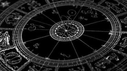 Гороскоп на сегодня, 29 августа 2019: все знаки Зодиака