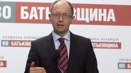 На пути евроинтеграции страны стоит ситуация с Тимошенко