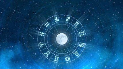 Гороскоп на сегодня: все знаки зодиака 4 января