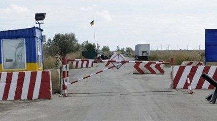 На границе с Крымом закроют КПВВ: подробности