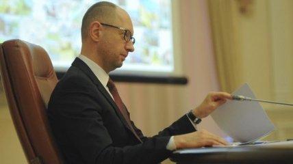 Яценюк рассказал немецким бизнесменам о возможных успешных проектах