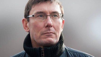 Луценко объяснил, чем вызвана его пикировка с Яценюком