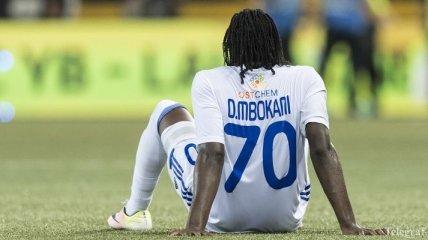 Мбокани рассказал, что стало причиной поражение в Швейцарии