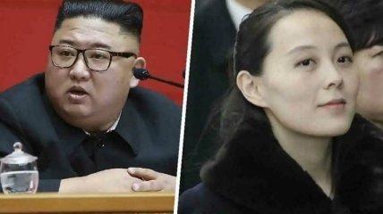 Сестра Кім Чен Ина висунула ультиматум Південній Кореї: чим цього разу незадоволені в КНДР?