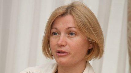 """Геращенко: Киев будет просить Штайнмайера и Эро помочь открыть КП """"Золотое"""""""