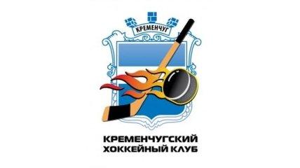"""Стало известно имя соперника ХК """"Кременчуг"""" по еврокубковому турниру"""