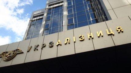 """""""Укрзализныця"""" завершает строительство обходного пути до Мариуполя"""