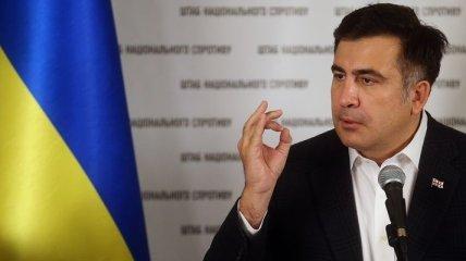 Нардепы обратились в ГПУ с заявлением о преступности Саакашвили