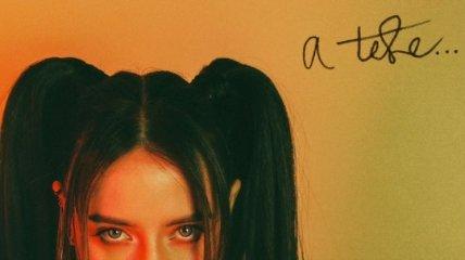 """""""Это же нереальнооо"""": Дорофеева представила первую песню из нового альбома - """"a tebe..."""""""