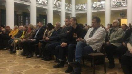 Бывшие узники Кремля приняли участие в Вечере рождественских Василиев