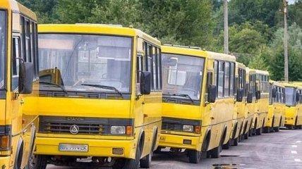 Киевская область возобновила пассажирские перевозки
