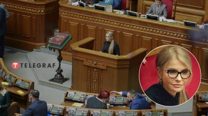 Юлия Тимошенко продолжает удивлять своим отменным стилем