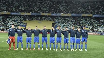 Сборная Украины перед матчем с Францией