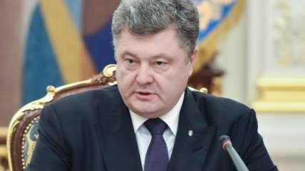 Порошенко: Украина нуждается в эффективном обновлении судебной власти