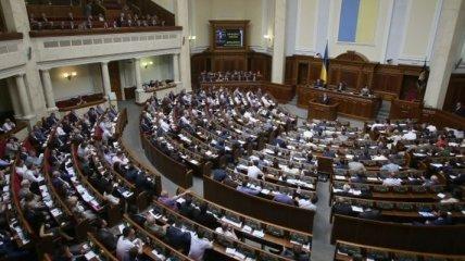 В Раде предложат перезапуск процедуры избрания омбудсмена
