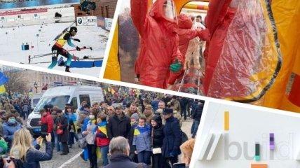 Итоги дня 14 марта: карантин в Украине, Марш патриотов и эвакуация из Италии
