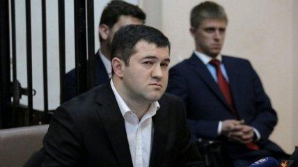 Насирова ждет полноценное судебное разбирательство в ВАКС