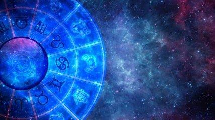 Гороскоп для всех знаков на 4 января