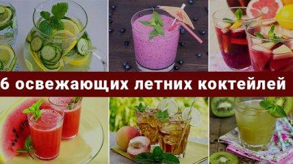 Огуречный фреш и персиковый чай: топ-6 рецептов приготовления освежающих коктейлей