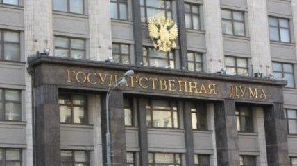 Президентские выборы в России перенесли