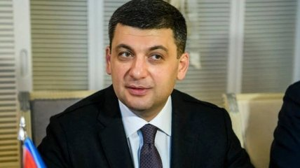 Гройсман поделился планами на парламентские выборы в Украине